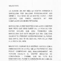 19970105d_00753.pdf