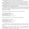 19920613_Empuries.pdf